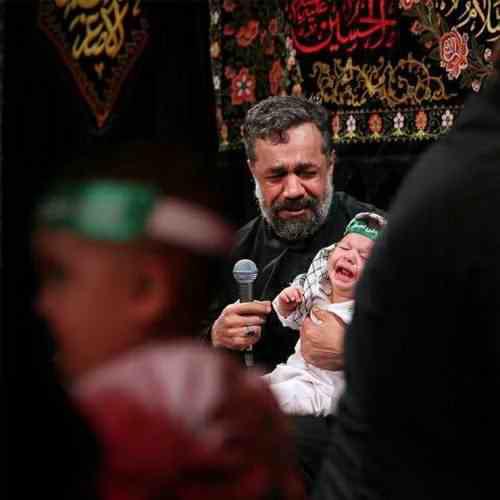 Mahmoud Karimi Khastam دانلود نوحه خواستم دست تو را باز نمایم که نشد از محمود کریمی