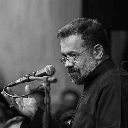 Mahmoud Karimi Konand Geryi دانلود نوحه کنند حریم بی حرم تو چراغ محفل ماست از محمود کریمی