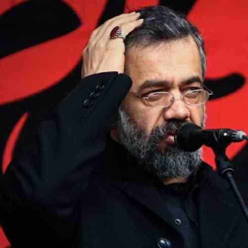 Mahmoud Karimi Mastane دانلود نوحه مستانه برگشته مثل کبوتر از محمود کریمی