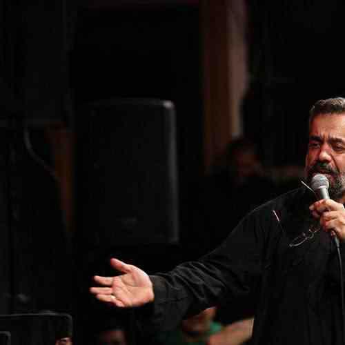 Mahmoud Karimi Neyze Ra دانلود نوحه نیزه را سرور من بستر از محمود کریمی