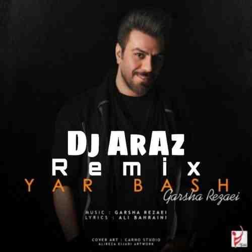 Garsha Rezaei Yar Bash Remix دانلود ریمیکس آهنگ یار باش گرشا رضایی