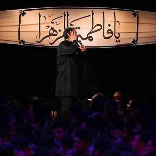 Mahmoud Karimi Ay Karam Khak دانلود نوحه ای کرم خاک قدم های گدای در تو از محمود کریمی