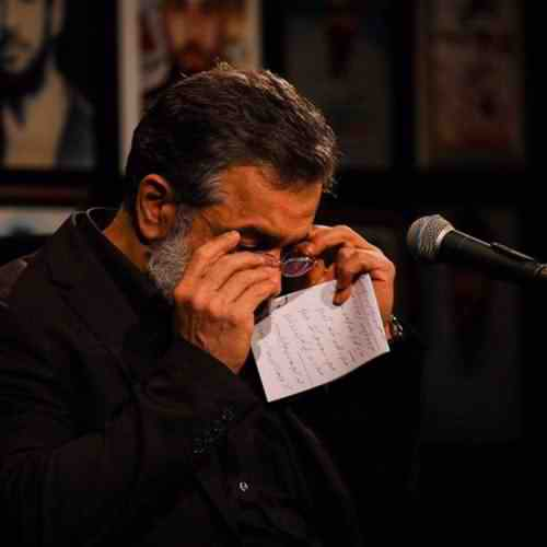 Mahmoud Karimi Chehreha دانلود نوحه چهره ها با اشک زیبا می شود از محمود کریمی