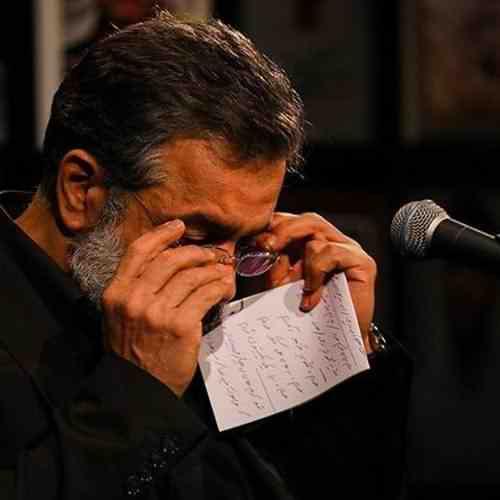 Mahmoud Karimi Daste Man دانلود نوحه دست من و عنایت و لطف و عطای فاطمه از محمود کریمی