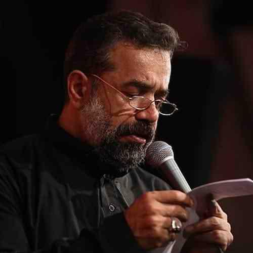 Mahmoud Karimi Ghadam Gadam دانلود نوحه قدم قدم با هر دم به عشق تو دل دادم از محمود کریمی