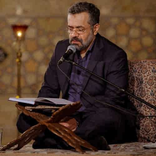 Mahmoud Karimi Nemishe Bavaram Ke Vaghte Raftane دانلود نوحه نمیشه باورم که وقت رفتنه از محمود کریمی