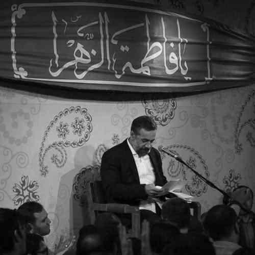 Mahmoud Karimi On Ke To Ra دانلود نوحه اون که تورو برا دل آفریده از محمود کریمی