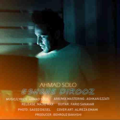 Ahmad Solo Eshghe Dirooz دانلود آهنگ احمد سلو عشق دیروز