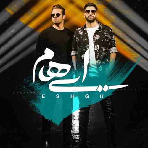 Ehaam Khaterehamoon دانلود آهنگ ایهام خاطره هامون