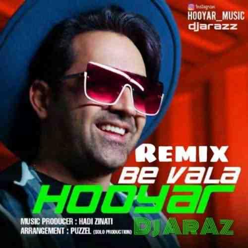 Hooyar Be Vallah SevilMusic Remix Dj Araz دانلود ریمیکس آهنگ هویار به والله