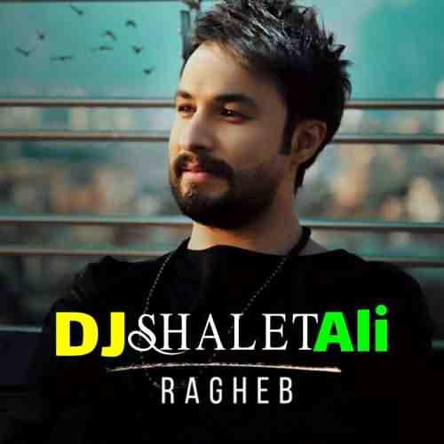Ragheb Shalat SevilMusic Remix Dj Ali دانلود ریمیکس آهنگ راغب شالت