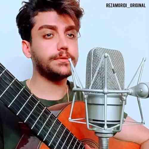 Reza Moridi Fadaye Saret دانلود آهنگ رضا مریدی فدای سرت
