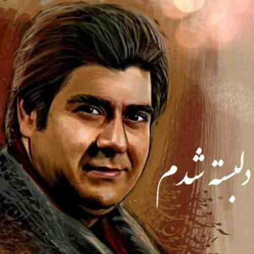 Salar Aghili Delbaste Shodam دانلود آهنگ سالار عقیلی دلبسته شدم