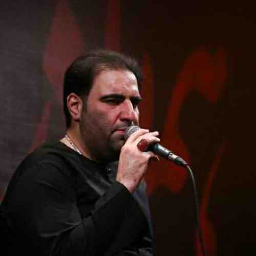 Amir Kermanshahi Rahate Roham دانلود نوحه راحت روحم راحت جانم قوت قلبم از امیر کرمانشاهی