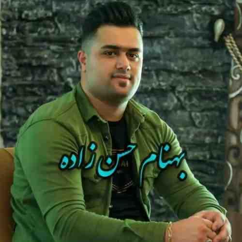Behnam Hasanzadeh Ft Mehran Rajabi – Fasele دانلود آهنگ بهنام حسن زاده و مهران رجبی فاصله