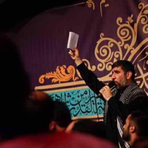 Mehdi Salahshour Mojahedi Dar Rah دانلود نوحه مجاهدی در راه ولی میرسونی پیغام علی از مهدی سلحشور