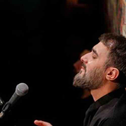 Mohammad Hossein Poyanfar Be To Az Dor Salam دانلود نوحه به تو از دور سلام از محمد حسین پویانفر