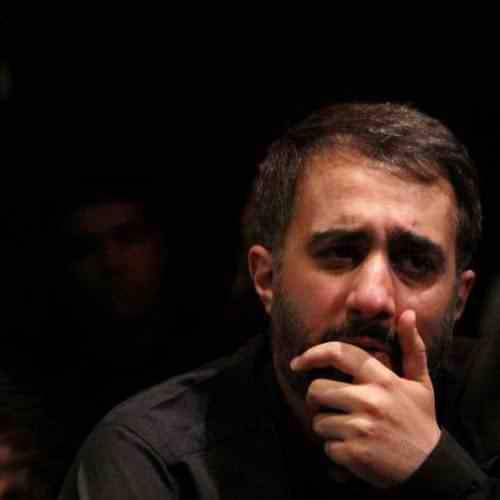 Mohammad Hossein Poyanfar Omadam Adam Sham دانلود نوحه اومدم آدم شم هر کاری خواستم کردمو گفتم آقا که میبخشه