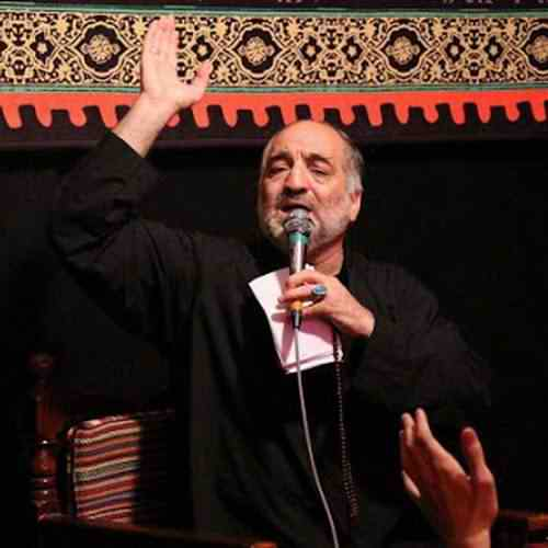 Nariman Panahi Mizanam Sedat 1 دانلود نوحه میزنم صدا چه لذتی داره هر کی شد گدات چه عزتی داره از نریمان پناهی