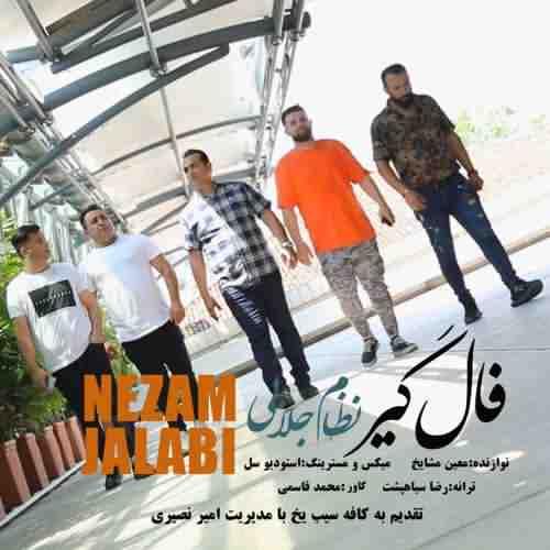 Nezam Jalabi Falgir دانلود آهنگ نظام جلابی فالگیر