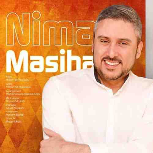 Nima Masiha Asheghi Kardan Ba Ye Divone دانلود آهنگ نیما مسیحا عاشقی کردن با یه دیوونه