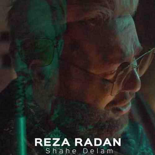 Reza Radan Shahe Delam دانلود آهنگ رضا رادان شاه دلم