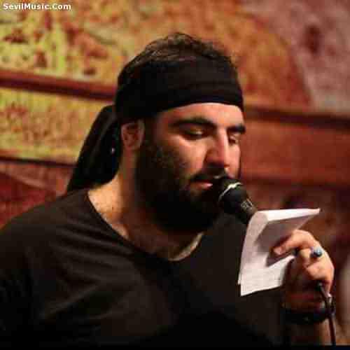 Amir Kermanshahi Salam Ey Lebase Siahe Moharam دانلود نوحه سلام ای لباس سیاه محرم از امیر کرمانشاهی