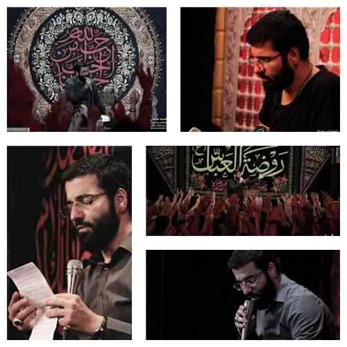 Hossein Sibsorkhi – Badam Almazlom دانلود مداحی حسین سیب سرخی بدم المظلوم بدم العطشان