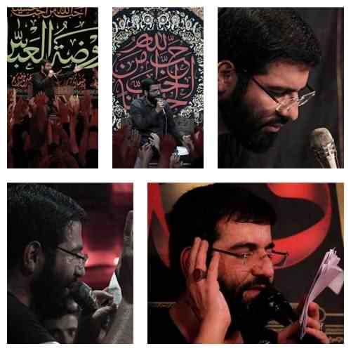 Hossein Sibsorkhi Pare Ghalbe Rasol دانلود مداحی حسین سیب سرخی پاره قلب رسول عالمین