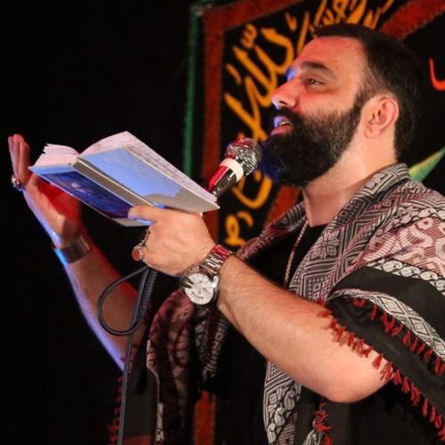 Javad Moghadam Del Chon Az Tost دانلود مداحی دل چون از توست از جواد مقدم