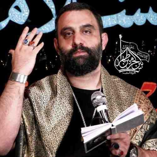 Javad Moghadam Hargah Dar Faraghe To دانلود نوحه هرگاه در فراق تو از جواد مقدم