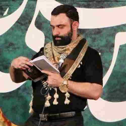 Javad Moghaddam Dordaneye Tou Afsorde Shode دانلود نوحه دردانه تو افسرده شده از جواد مقدم