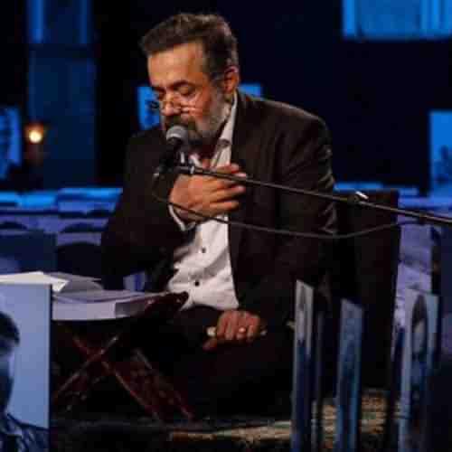 Mahmoud Karimi Be Mahe Asemon Migoft دانلود نوحه به ماه آسمون می گفت شمع شبستون منی از محمود کریمی