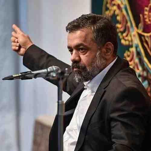 Mahmoud Karimi Sare Mahe Hossein Mione Rah Shekast دانلود نوحه سر ماه حسین میون راه شکست از محمود کریمی