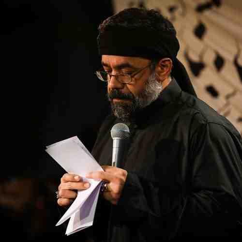 Mahmoud Karimi To Hayo Hooye Neize دانلود نوحه تو های و هوی نیزه از محمود کریمی
