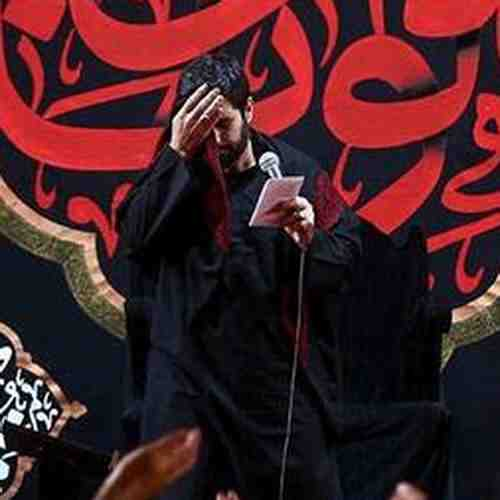 Majid Bani Fatemeh Be Jostojoye Ke Basham Bejoz Khodaye Hossein دانلود مداحی به جستجوی که باشم بجز خدای حسین از مجید بنی فاطمه