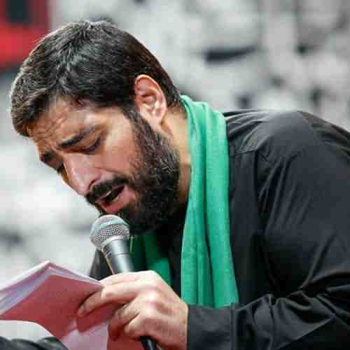 Majid Bani Fatemeh Gerye Baraye To دانلود نوحه گریه برای تو از مجید بنی فاطمه