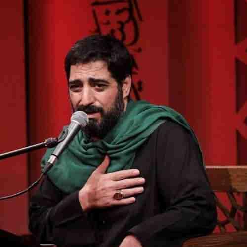 Majid Bani Fatemeh Hamrahe Ahle Haram Khone Khoda Reside Be Karbala دانلود نوحه هم ره اهل حرم خون خدا رسیده به کربلا از مجید بنی فاطمه