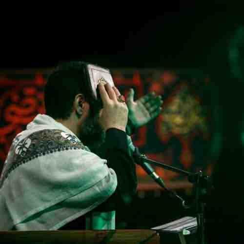 Majid Bani Fatemeh Neynava Havaye Baroon Dare دانلود نوحه نینوا هوای بارون داره از مجید بنی فاطمه