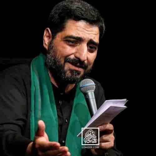 Majid Bani Fatemeh Ta Residan Karbala دانلود نوحه تا رسیدن به کربلا از مجید بنی فاطمه