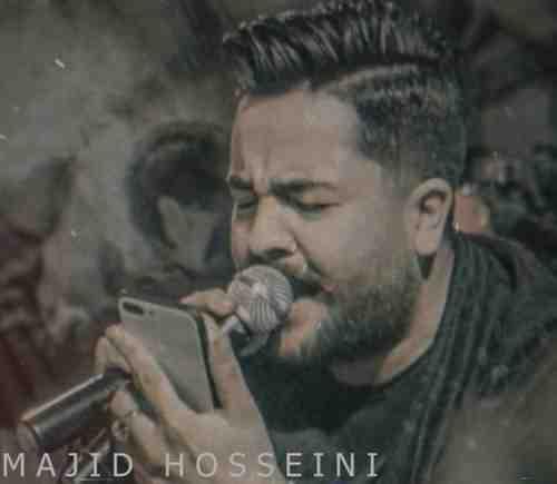 Majid Hosseini Ghondaghe Khonin دانلود مداحی قنداقه خونین از مجید حسینی