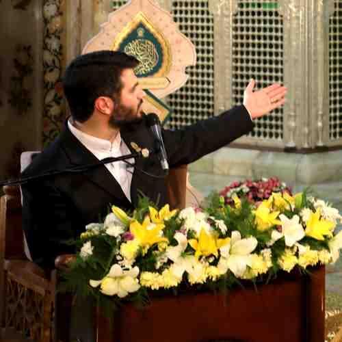 Meysam Motiee Donya Baraye Ahlesh Ma Va Ghame To Mola دانلود نوحه دنیا برای اهلش ما و غم تو مولا از میثم مطیعی