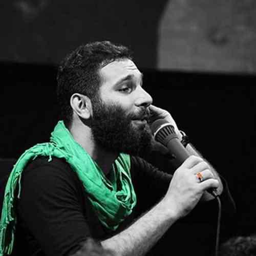 Mohammad Hossein Hadadian Gararemon En Bod دانلود نوحه قرارمون این بود شریک هم باشیم از محمد حسین حدادیان