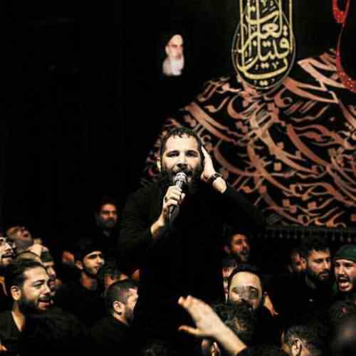 Mohammad Hossein Hadadian Kaf Ha دانلود نوحه کاف ها یا عین صاد از محمد حسین حدادیان
