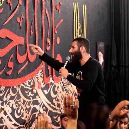 Mohammad Hossein Hadadian Por Az Ashkam دانلود نوحه پر از اشکم پر از آهم از محمد حسین حدادیان