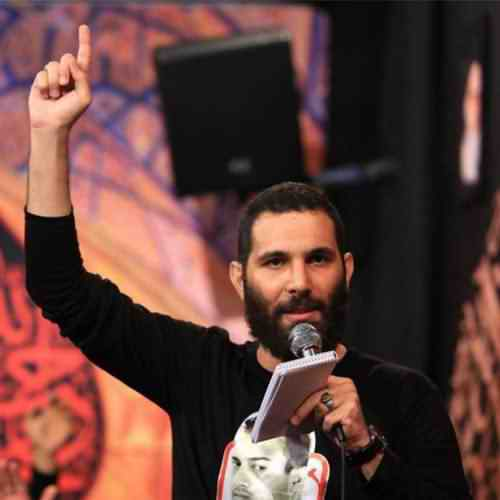 Mohammad Hossein Hadadian Yi Sal Dige دانلود نوحه یه سال دیگه اضافه شد از محمد حسین حدادیان