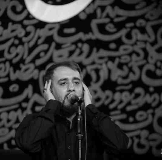 Mohammad Hossein Pouyanfar Avardi Hamon Jaie دانلود نوحه آوردی همون جایی از محمد حسین پویانفر