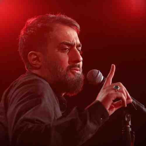 Mohammad Hossein Pouyanfar Donbalet Migardam دانلود نوحه دنبالت میگردم از محمد حسین پویانفر