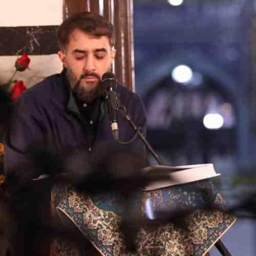 Mohammad Hossein Pouyanfar Eshghe Mano To Khdaie دانلود نوحه عشق من و تو خدایی از محمد حسین پویانفر