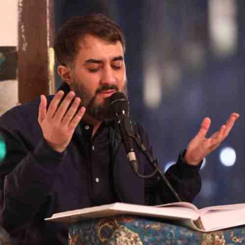 Mohammad Hossein Pouyanfar Hame Donya Ro Nemidam دانلود نوحه همه دنیا رو نمیدم از محمد حسین پویانفر